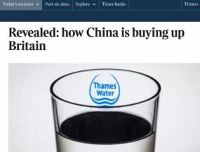 中国资本在英国壕买1350亿英镑资产, 前200详细名录在此, 疫情期间仍在加速!