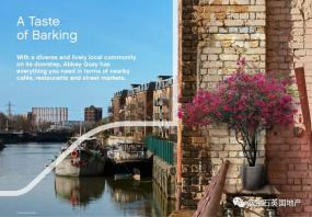 艾彼湾:30万镑入住东伦敦 价格洼地潜力无限的滨河项目